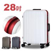《高仕皮包》【免運費】(一年保固)28吋鋁框日本ESCAPE'S行李箱旅行箱1046-68