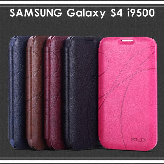 【域二系列】卡來登 KALAIDENG SAMSUNG Galaxy S4 i9500 側翻皮套/熱定型背蓋式保護套/側開翻蓋保護殼