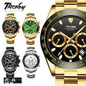 『潮段班』【SB009010】TEVISE特威斯T822A男士自動機械錶鋼帶手錶