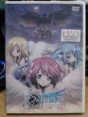 挖寶 片B34 069  DVD 動畫~天降之物劇場版計時的悲傷女神~日語突然從天而降的少