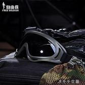 滑雪眼鏡 防風防沙塵眼鏡 騎行跑步防護鏡護目鏡 千千女鞋