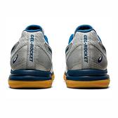 Asics Gel-rocket 9 [1071A030-020] 男鞋 運動 排球 羽球 桌球 緩衝 舒適 亞瑟士 灰