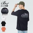 短T恤 MIT韓版五彩雪山印花五分袖短袖上衣【NW621028】