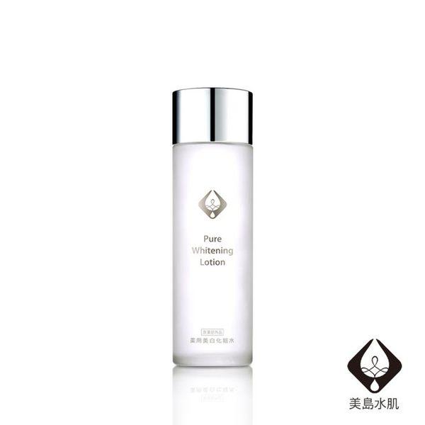日本 美島水肌 淨白雪肌化妝水 100mL ◆86小舖 ◆