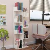 書架創意簡易樹形書架落地學生置物架兒童實木組合收納小書柜櫃簡約現代