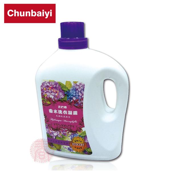 衣桔棒 香水洗衣凝露 (1瓶) 香水洗衣精2000g 手洗精 中性洗衣精 貼身衣物清潔台灣製造