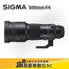 SIGMA 500mm F4 DG OS...
