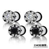 [Z-MO鈦鋼屋]316L鈦鋼材質/璀璨王冠造型耳環/好友禮物推薦/精緻風格/單個價【ECS101】
