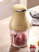 小熊料理機多功能家用攪拌小型迷你寶寶嬰兒輔食機絞肉榨汁研磨器 DF交換禮物
