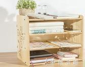文件架 木質收納盒文件架辦公用品整理置物框 伊鞋本鋪