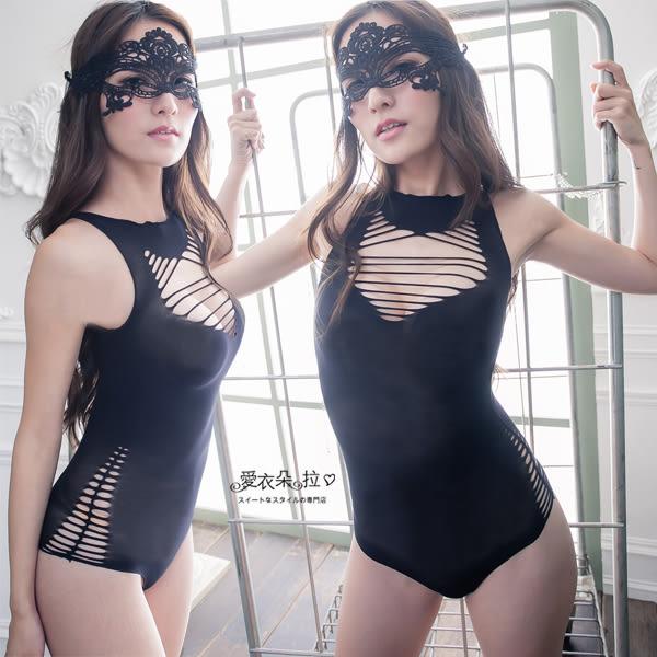 高叉連身衣 夜店辣妹性感內衣 貼身半透明撕扯網衣-愛衣朵拉