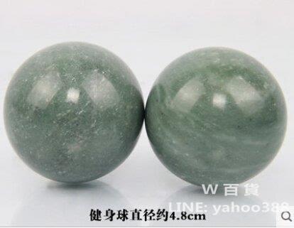 泰山石健身按摩球 老年人長壽保健球 天然玉石雕 一對價