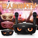 《隨時歡唱!行動KTV》雙人無線KTV 藍芽麥克風 家庭KTV 卡拉OK 藍芽喇叭 麥克風