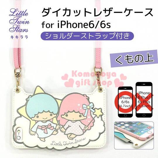 〔小禮堂〕雙子星 iPhone6 軟式裝飾殼《粉.雲朵上.附背帶》後可放一張卡片4982416-72527