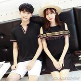 情侶裝夏裝新款流蘇露肩短袖連身裙女韓版寬鬆學生T恤衫     潮流前線