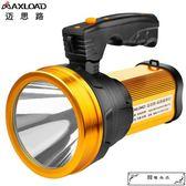 手電筒強光可充電超亮多功能戶外防水氙氣5000家用LED手提探照燈