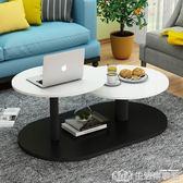 簡約小戶型現代客廳迷你個性小圓桌子簡易茶几圓形咖啡桌 生活樂事館NMS