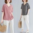 時尚減齡棉麻套裝女夏大碼復古短袖條紋T恤顯瘦哈倫褲亞麻兩件套 設計師
