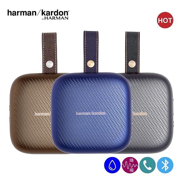美國 Harman Kardon NEO 迷你防水藍牙喇叭 超高IPX7防水係數
