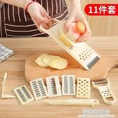 多功能家用土豆絲切絲器切菜機神器蘿卜擦絲切片器刨絲器廚房用品 極簡雜貨