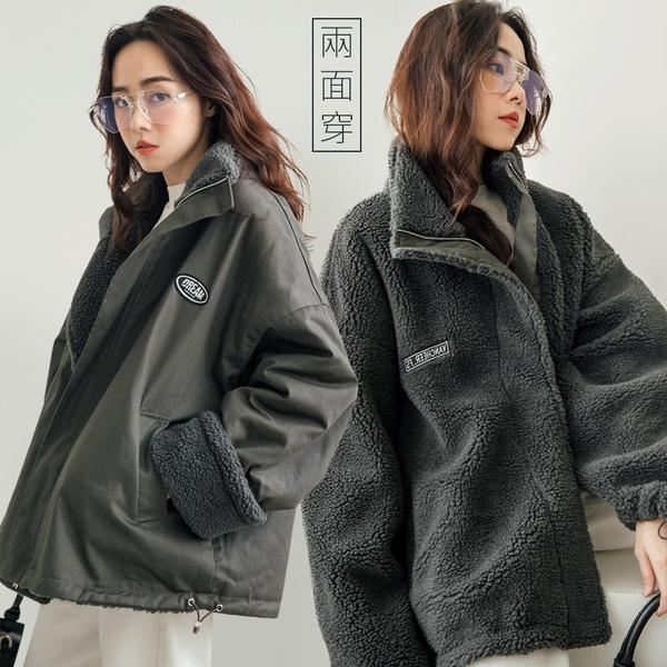 現貨-MIUSTAR 兩面穿!VAN刺繡貼布立領羊羔毛外套(共3色)【NH3282】預購