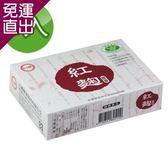 台糖 紅麴膠囊60粒*3盒/組【免運直出】