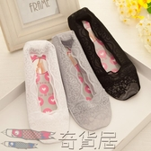 五雙裝夏隱形無痕船襪蕾絲花邊淺口防滑硅膠短襪女襪純色防脫棉