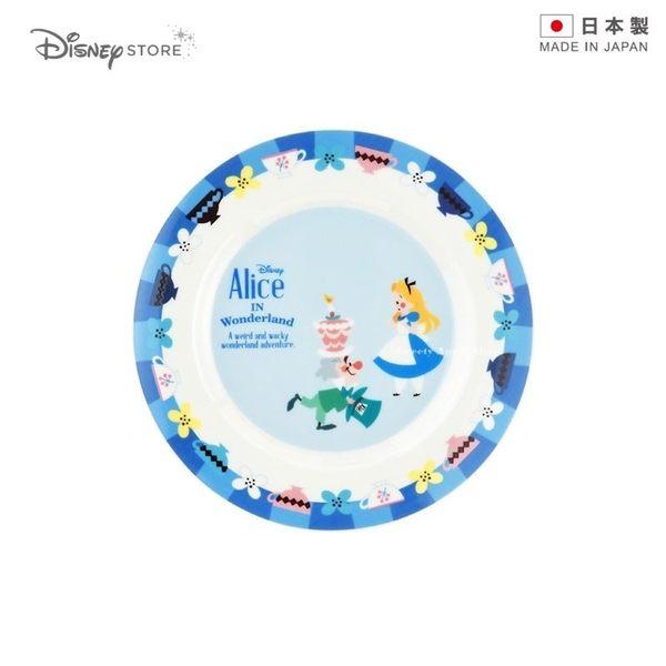 日本製 日本限定 Disney Store 愛麗絲家族 故事書系列 陶瓷盤子 (S)
