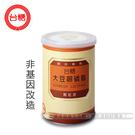 【台糖生技】大豆卵磷脂 x1罐(200g/罐)
