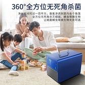 家用汽車兩用臭氧消毒機殺菌除螨除甲醛空氣凈化器臭氧發生器 YTL 防疫用品