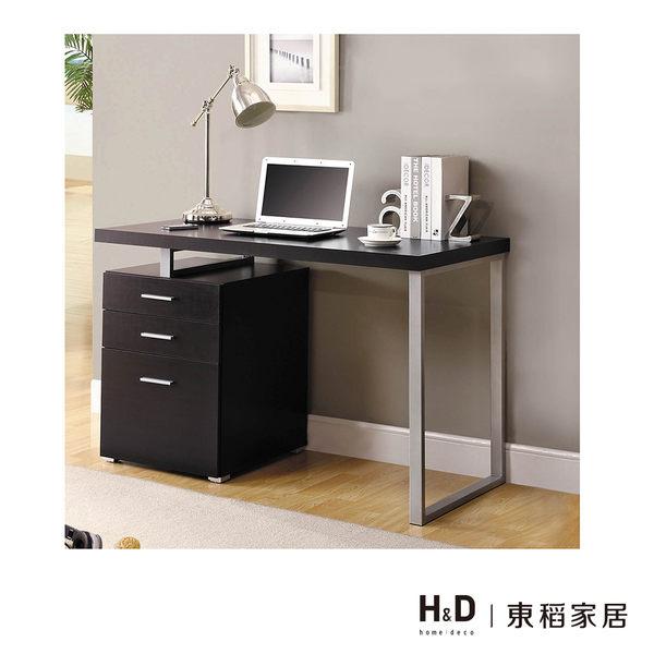 康迪仕摩登電腦書桌-胡桃色(18CS3/262-4) H&D 東稻家居