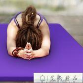 瑜伽墊 初學者加厚加寬加長防滑