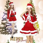 聖誕服老人服裝成人女聖誕節性感衣服女金絲絨服飾聖誕衣服套裝女 晴天時尚館