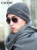 羊毛毛線帽男帽子女冬天針織帽男士帽子冬保暖潮包頭帽冷帽 韓國時尚週