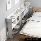 床頭櫃 床頭櫃置物架簡約臥室收納架床邊床側儲物架夾縫小架子沙發邊櫃