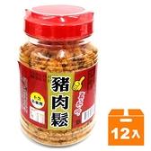 進發 真好吃 豬肉鬆 300g (12入)/箱【康鄰超市】