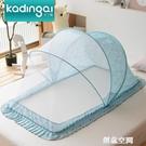 嬰兒床蚊帳兒童寶寶紋帳新生兒bb防蚊罩小孩蒙古包無底可摺疊通用 創意空間