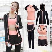 瑜伽服套裝 瑜伽服健身套裝女秋冬新款跑步運動套裝女網紅健身服女初學者