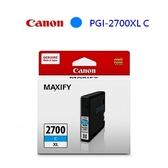 Canon PGI-2700XL C 原廠藍色高容量墨水匣