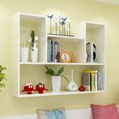 書櫃家用辦公室創意墻上置物架免打孔壁掛墻架壁櫃墻壁墻面臥室隔板書架現代簡約Igo 摩可美家