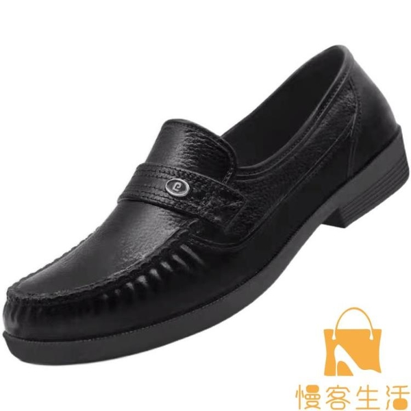 短筒雨鞋男低幫耐磨防滑防油仿皮鞋厚底塑料廚房工作鞋廚師鞋【慢客生活】