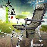 全地形野釣椅2020新款歐式折疊釣魚椅子多功能便攜釣魚凳可躺座椅『蜜桃時尚』