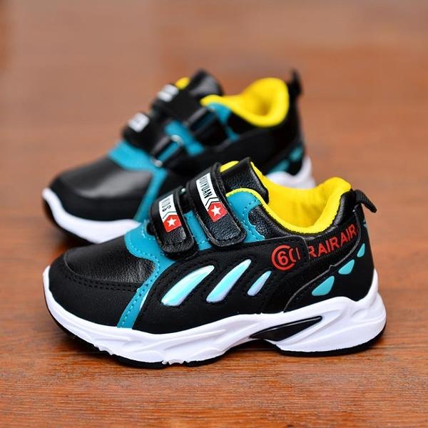 2021新款童鞋男童運動鞋春秋兒童跑步鞋女皮鞋防水小學生鞋子新品 霓裳細軟