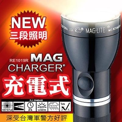 MAG - LITE 充電式手電筒#RE1019R【AH11010】i-style居家生活