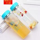 簡趣mybottle便攜玻璃杯學生花茶隨手水杯創意隨手檸檬杯子帶蓋【全館85折最後兩天】
