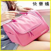 化妝包 大容量大號化妝包手提洗漱包便攜旅行化妝箱簡約化妝包