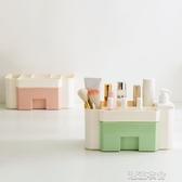 抽屜式化妝品收納盒桌面置物架分格護膚品整理盒首飾收納架2個裝 潮流衣館