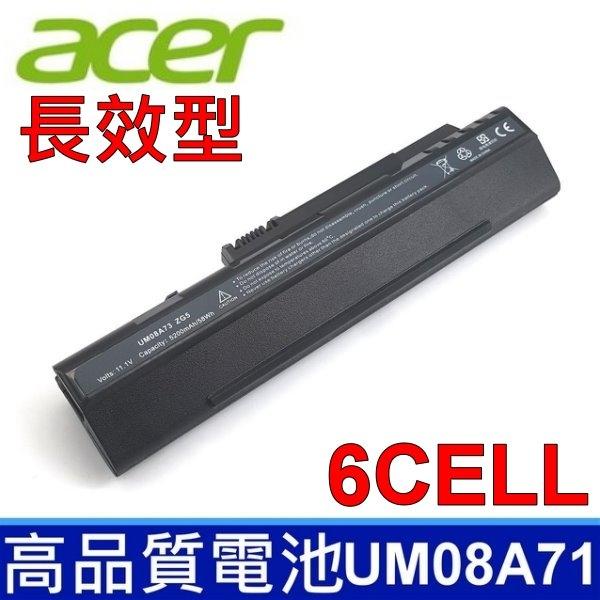 宏碁 ACER UM08B31 原廠規格 電池 黑色 A110 A110L A110X A150 A150L A150X D150 D250 P531 531 P531H 571 531F EM250 ZG5