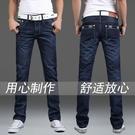 牛仔褲男 新款春季男士牛仔褲男直筒潮牌修夏季薄款大碼潮流休閒寬鬆長褲