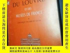 二手書博民逛書店La罕見Revue des musées de France 1972-- 6Y19725 PARIS PAR